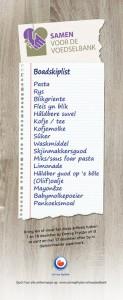 boodschappenlijstFR